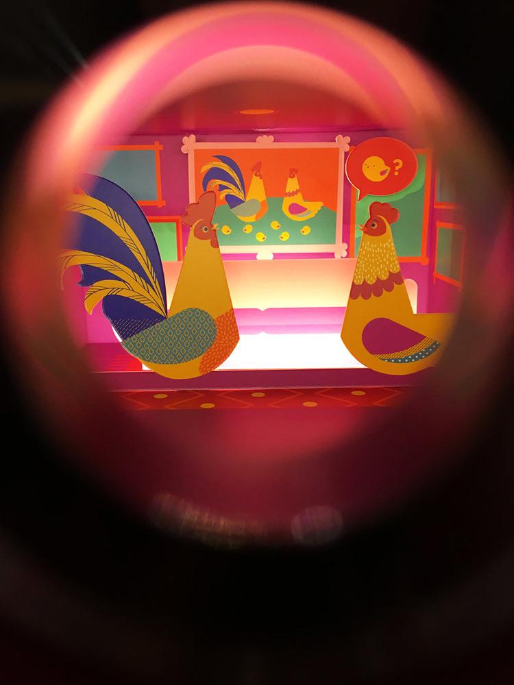 reunion-peephole